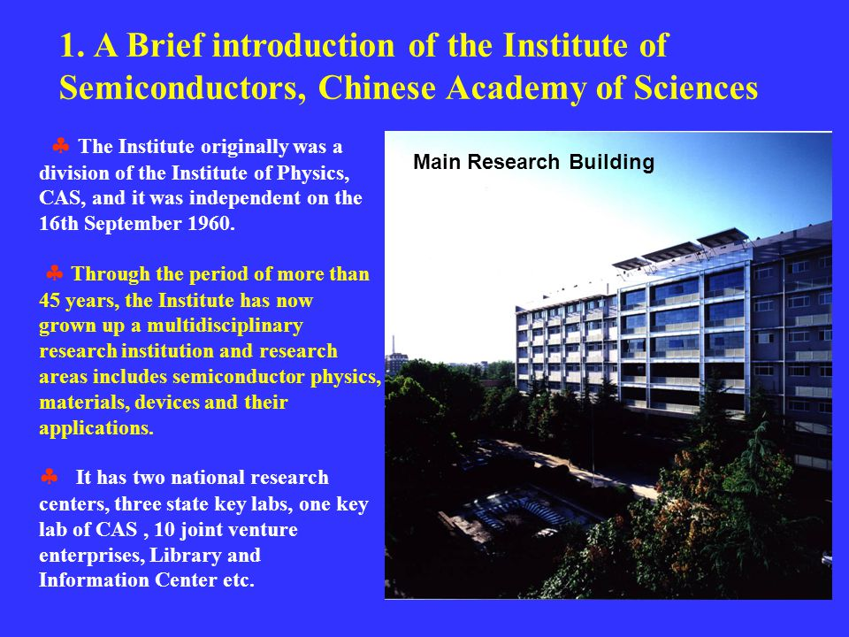 1. A Brief introduction of the Institute of Semiconductors, Chinese Academy of Sciences  The Institute originally was a division of the Institute of