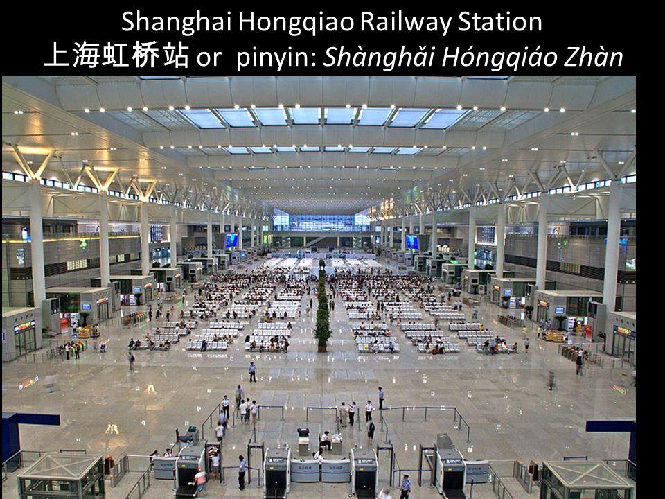Shanghai Hongqiao Railway Station 上海虹桥站 or pinyin: Shànghǎi Hóngqiáo Zhàn