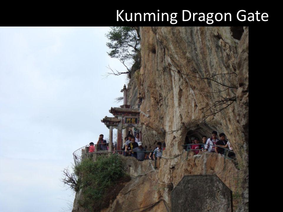 Kunming Dragon Gate