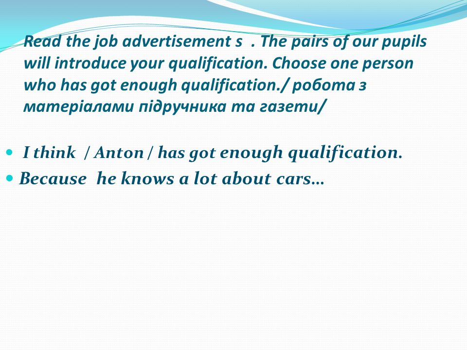 Read the job advertisement s.The pairs of our pupils will introduce your qualification.