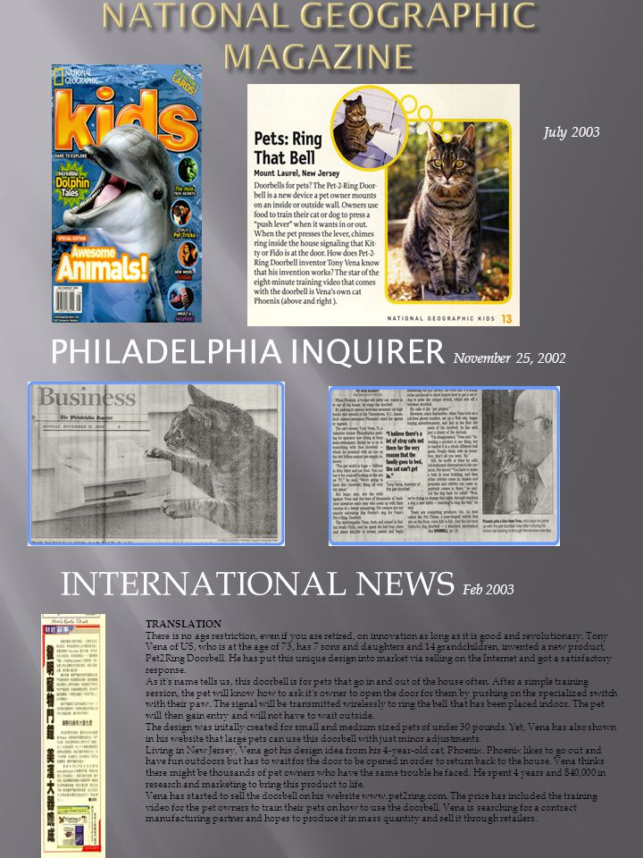PHILADELPHIA INQUIRER November 25, 2002 INTERNATIONAL NEWS Feb 2003 TRANSLATION There is no age restriction, even if you are retired, on innovation as long as it is good and revolutionary.