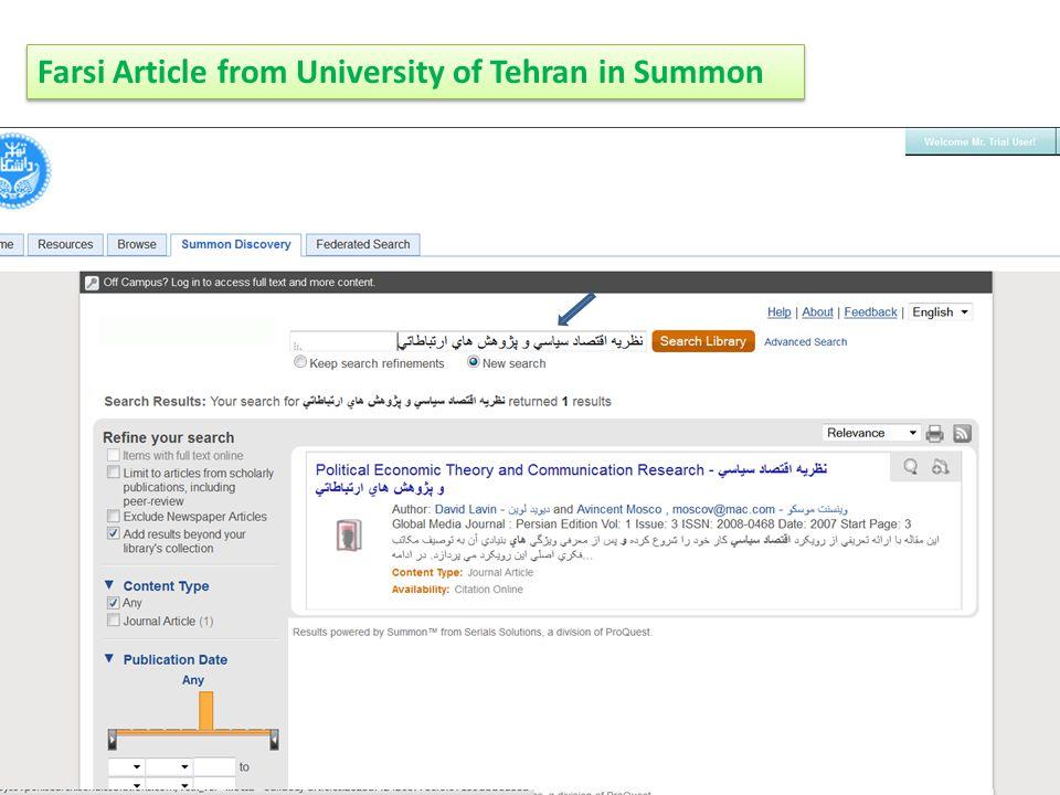 Farsi Article from University of Tehran in Summon