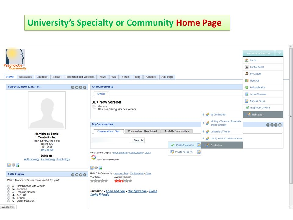 University's Specialty or Community Home Page