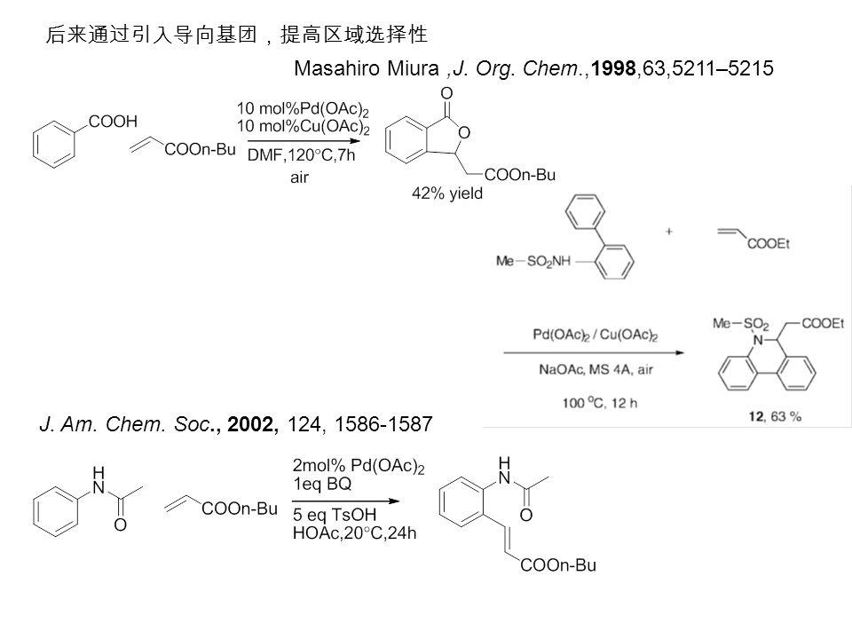 后来通过引入导向基团,提高区域选择性 Masahiro Miura,J. Org. Chem.,1998,63,5211–5215 J.