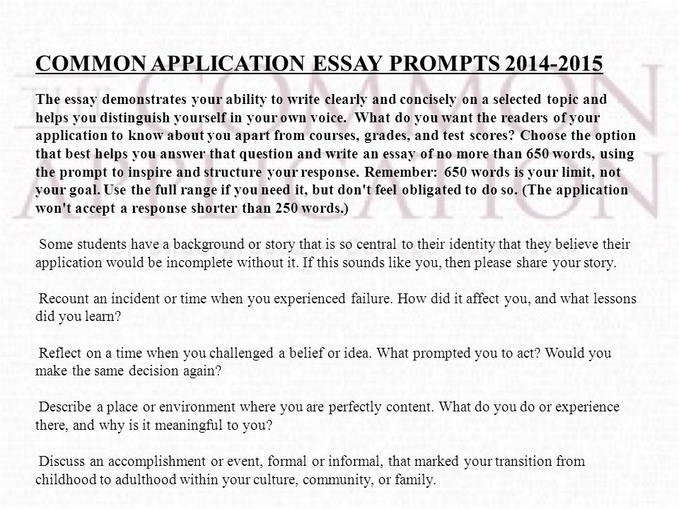 The essay demonstrates your ability to write clearly and concisely on a selected topic and helps you distinguish yourself in your own voice.