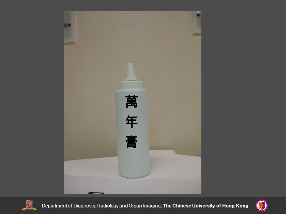 Department of Diagnostic Radiology and Organ Imaging, The Chinese University of Hong Kong