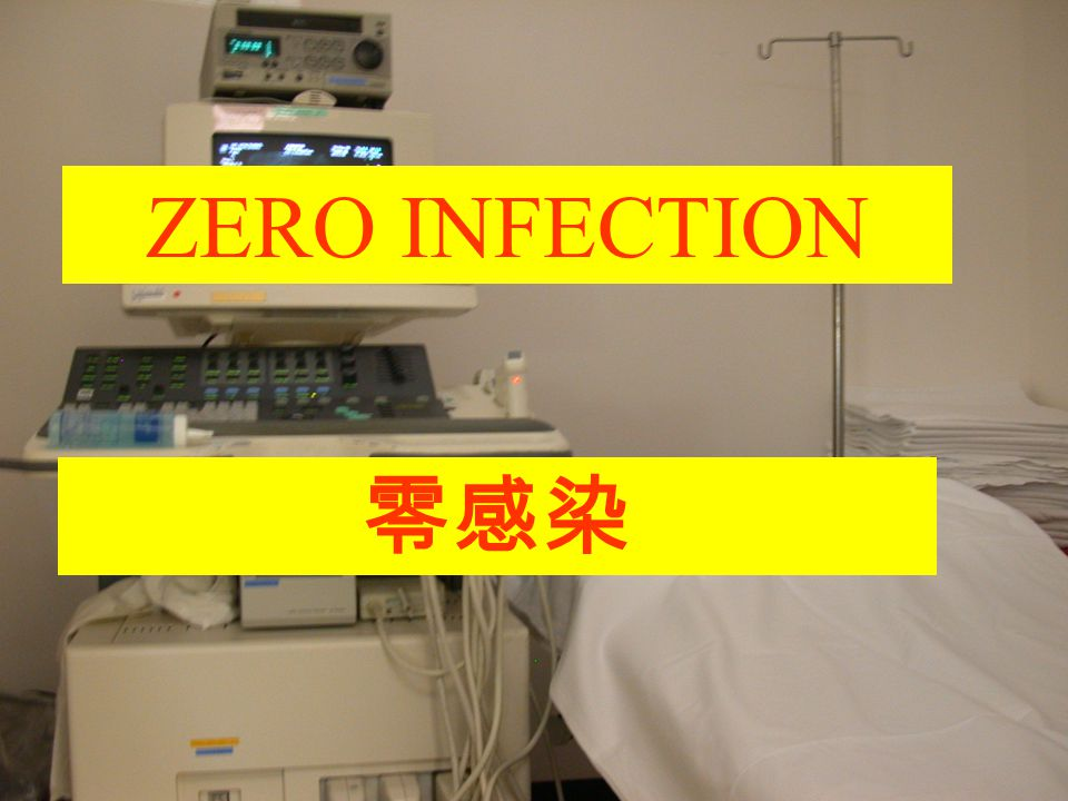 Department of Diagnostic Radiology and Organ Imaging, The Chinese University of Hong Kong ZERO INFECTION 零感染