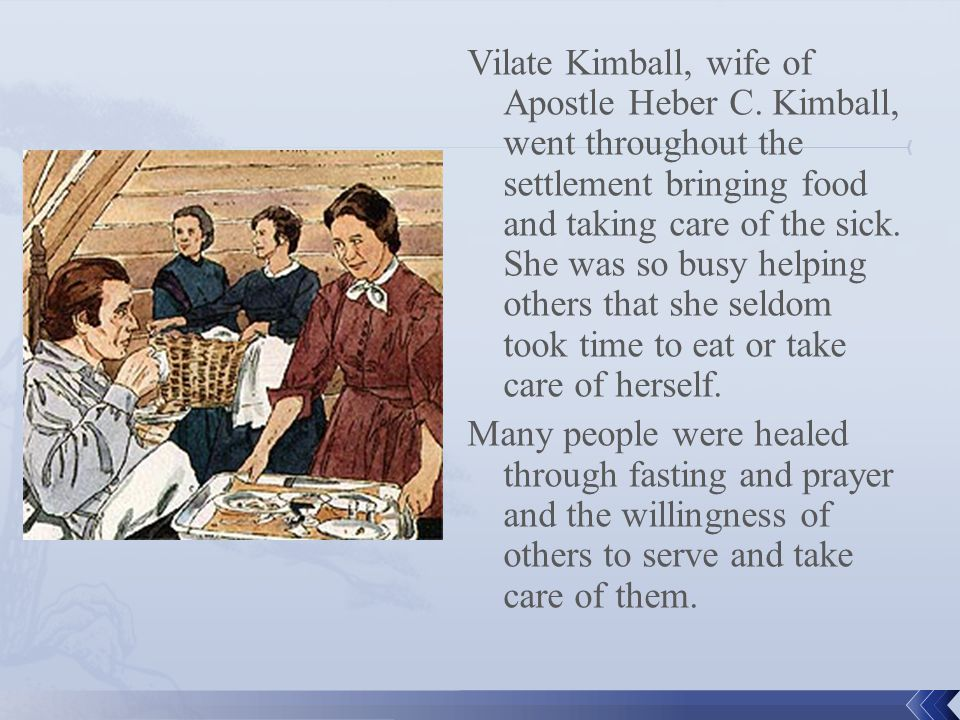 Vilate Kimball, wife of Apostle Heber C.
