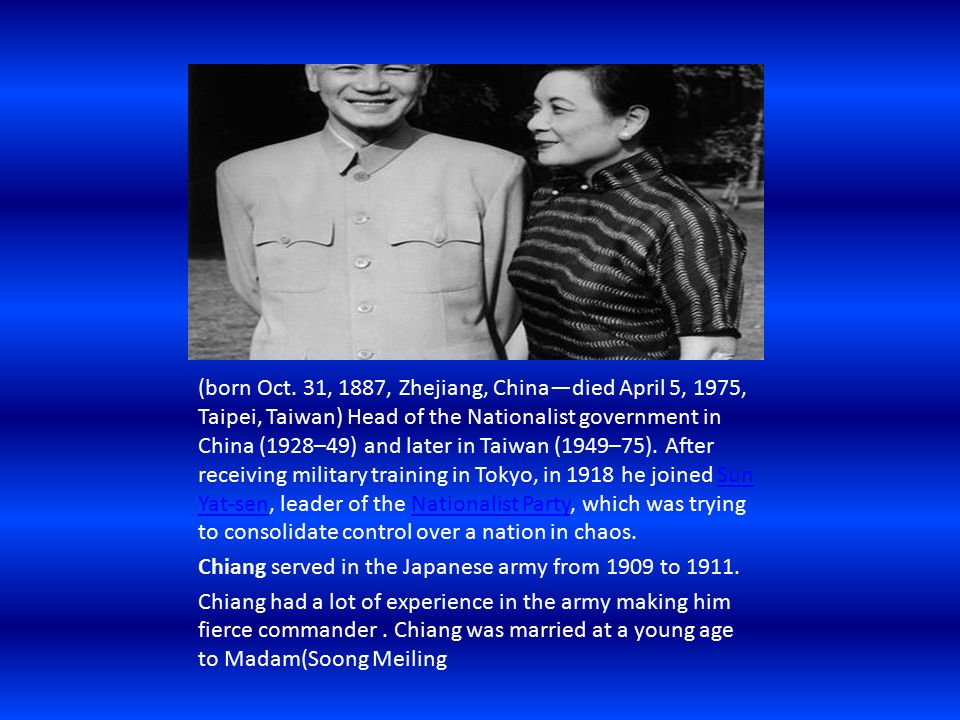 The big three agreed to Chiang Kai-shek s request as head of the Chinese Nationalist government that Taiwan be returned to China. Chiang was very involved with the American forces becoming ally's making them a hard country too be defeated by communist