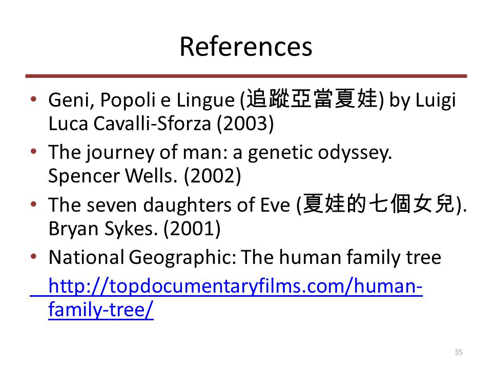 References Geni, Popoli e Lingue ( 追蹤亞當夏娃 ) by Luigi Luca Cavalli-Sforza (2003) The journey of man: a genetic odyssey.