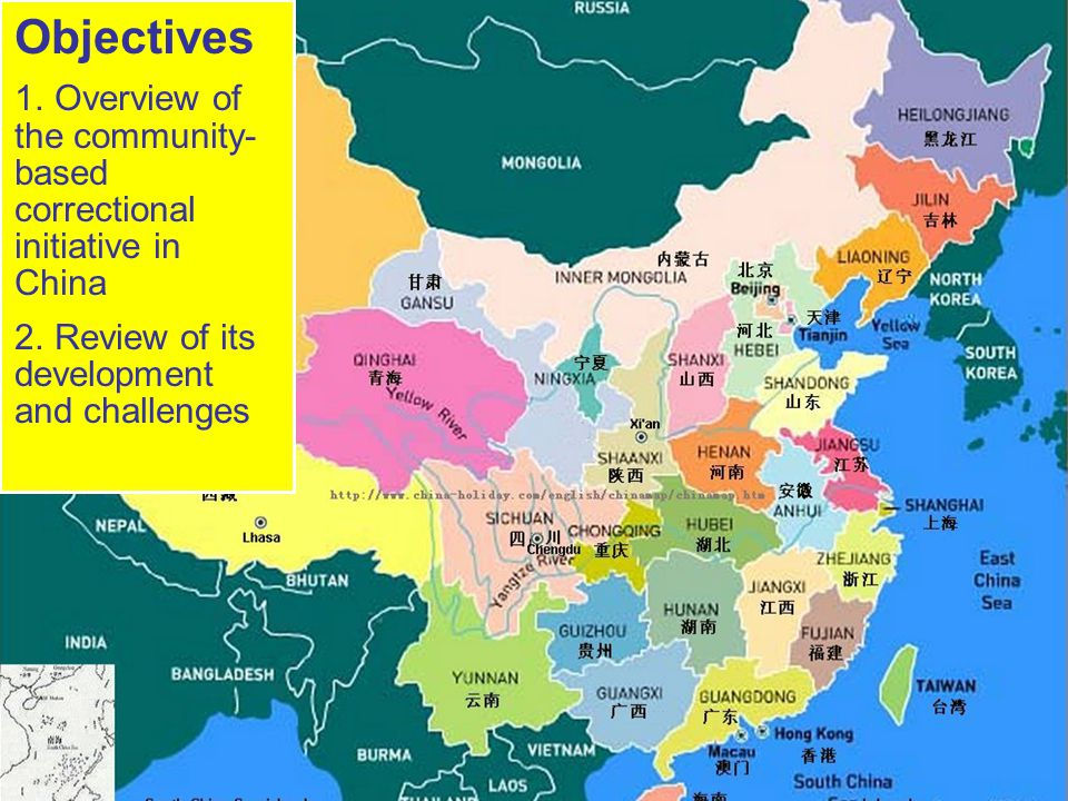 Objectives 1. Overview of the community- based correctional initiative in China 2. Review of its development and challenges