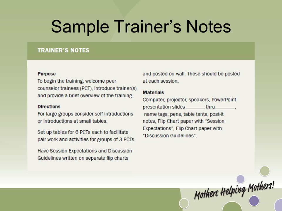 Sample Trainer's Notes
