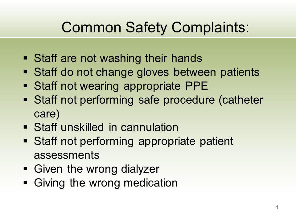 4 Common Safety Complaints:  Staff are not washing their hands  Staff do not change gloves between patients  Staff not wearing appropriate PPE  St