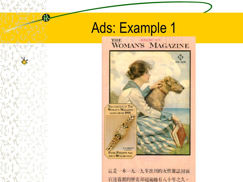 Ads: Example 1