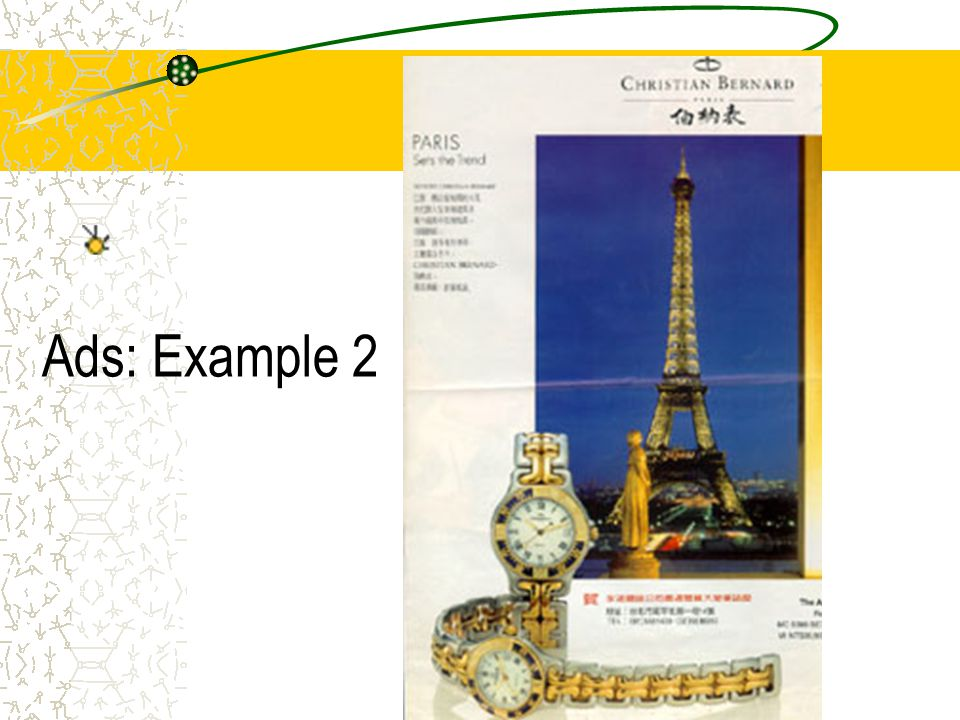 Ads: Example 3
