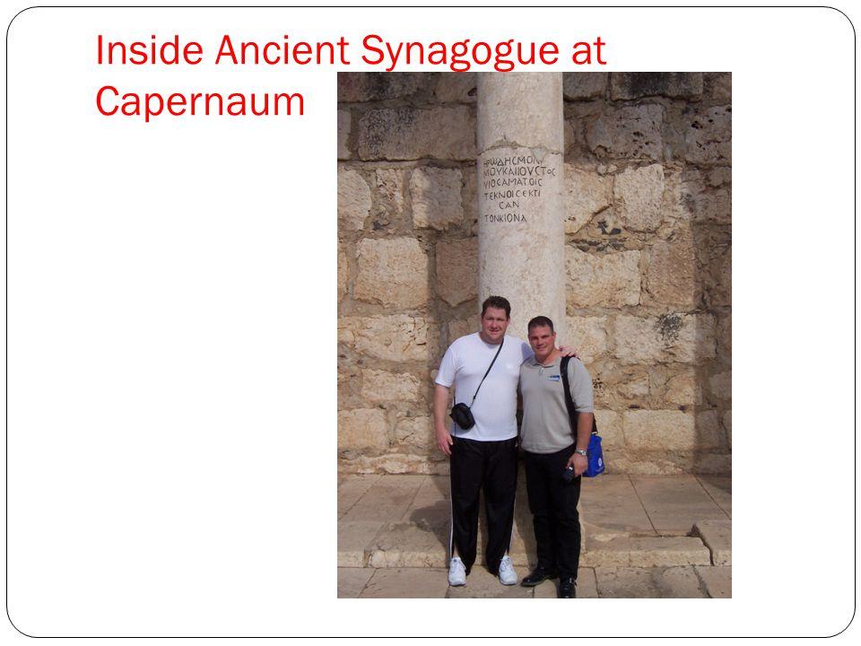 Inside Ancient Synagogue at Capernaum