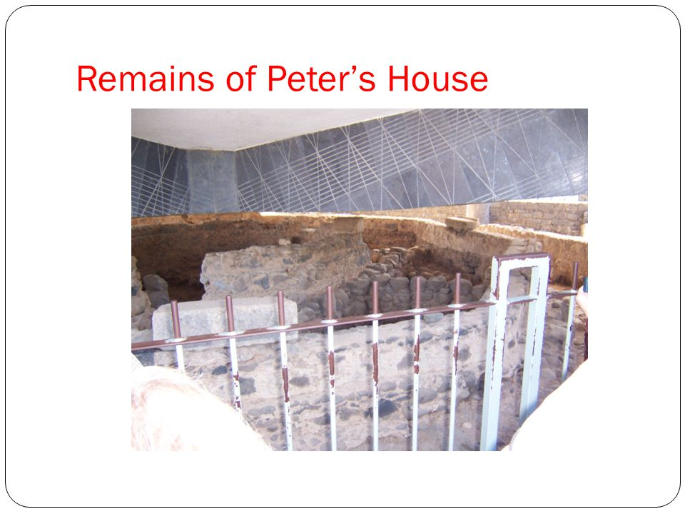 Remains of Peter's House