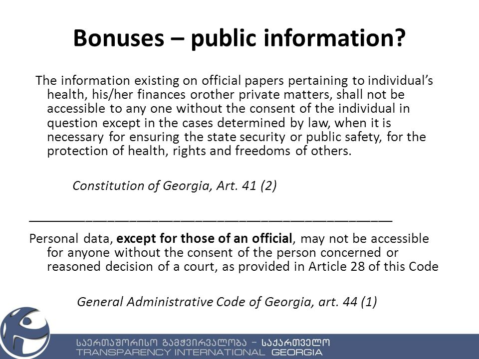 Bonuses – public information? The information existing on official papers pertaining to individual's health, his/her finances orother private matters,