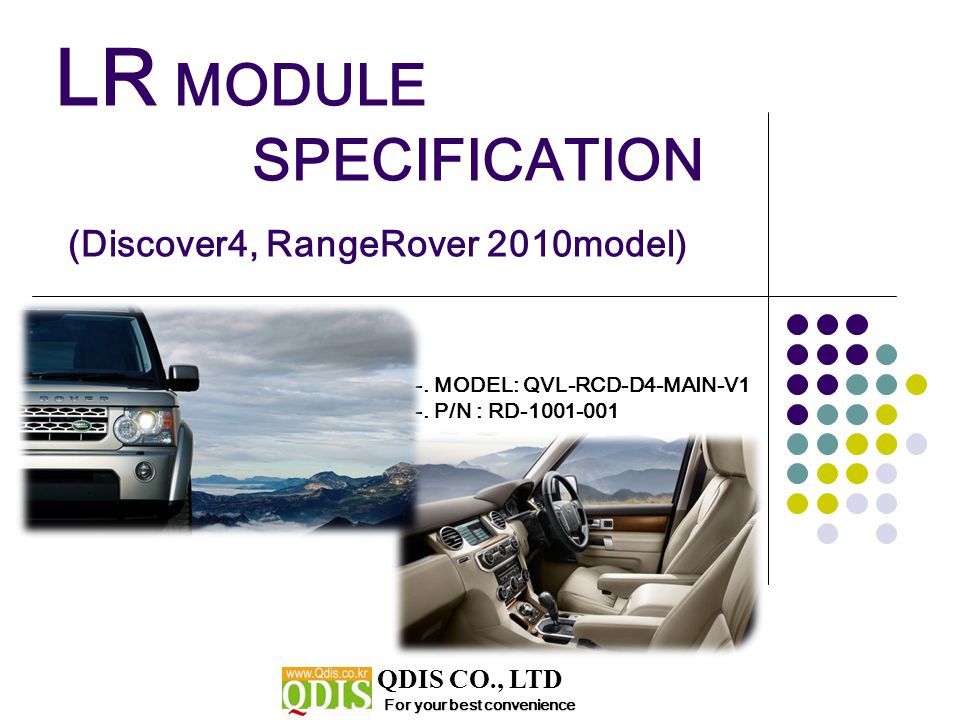 LR MODULE SPECIFICATION (Discover4, RangeRover 2010model) For your best convenience QDIS CO., LTD -.