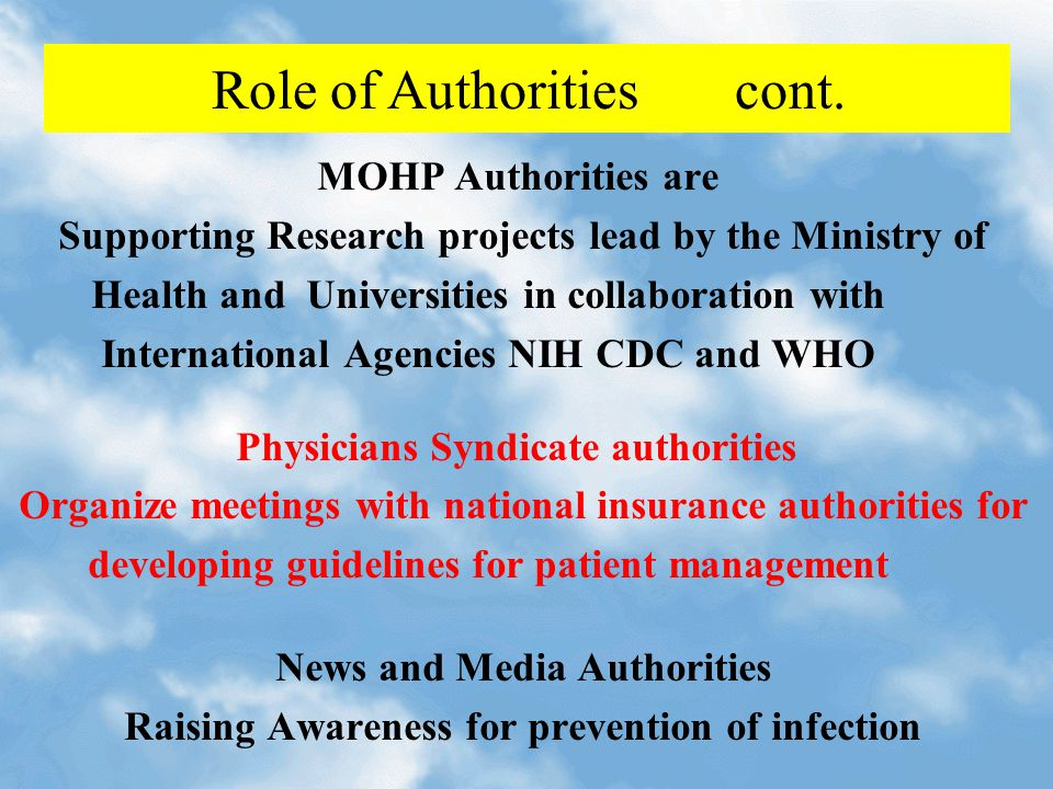 MOHP Authorities are Supporting Research projects lead by the Ministry of Health and Universities in collaboration with International Agencies NIH CDC