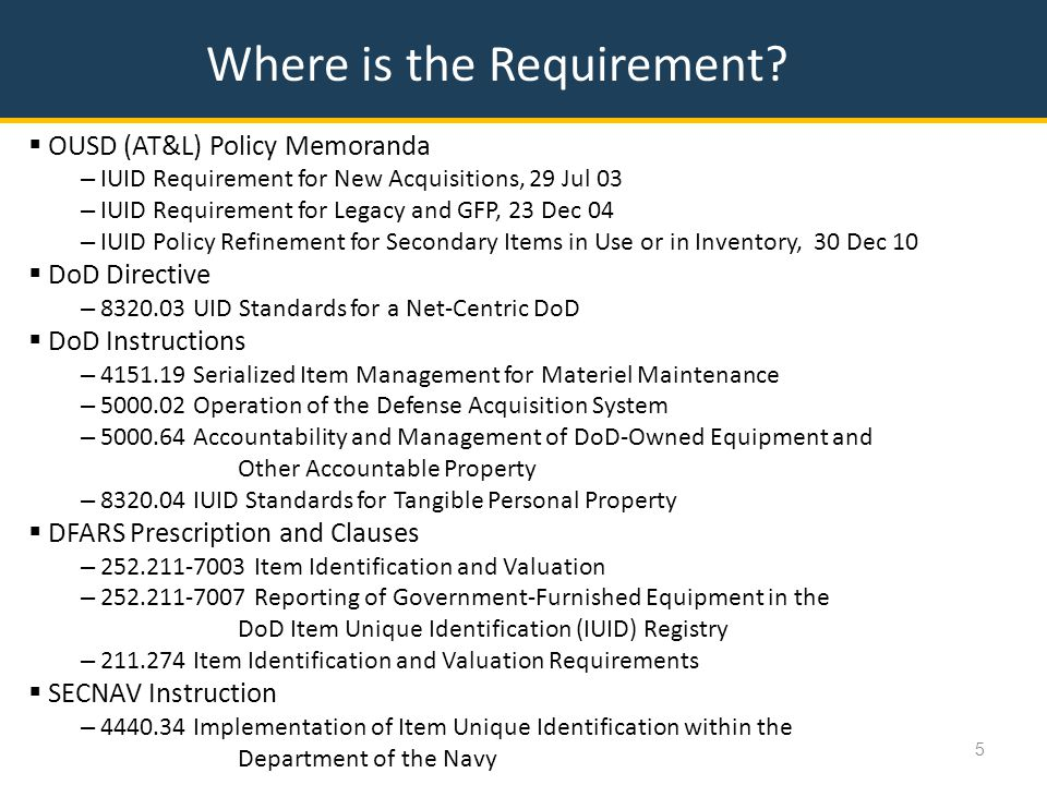 What is the Policy for DoD.6 Start DoD Serially Managed.