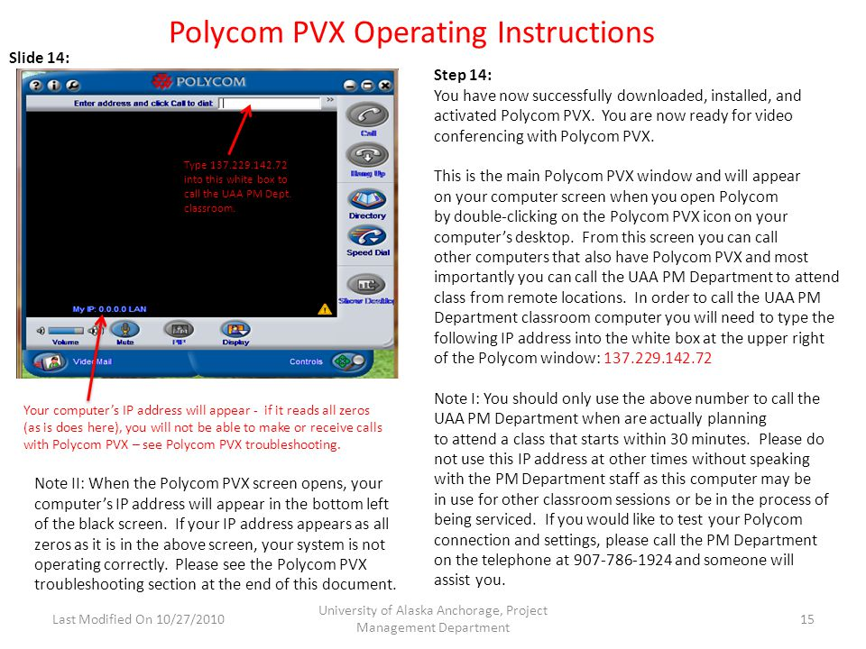 Step 14: You have now successfully downloaded, installed, and activated Polycom PVX.