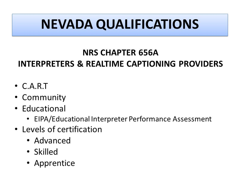 NEVADA QUALIFICATIONS NRS CHAPTER 656A INTERPRETERS & REALTIME CAPTIONING PROVIDERS C.A.R.T Community Educational EIPA/Educational Interpreter Perform