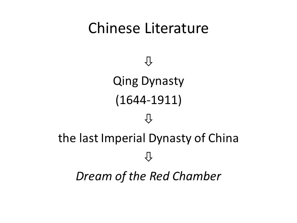  Qing Dynasty (1644-1911)  the last Imperial Dynasty of China  Dream of the Red Chamber