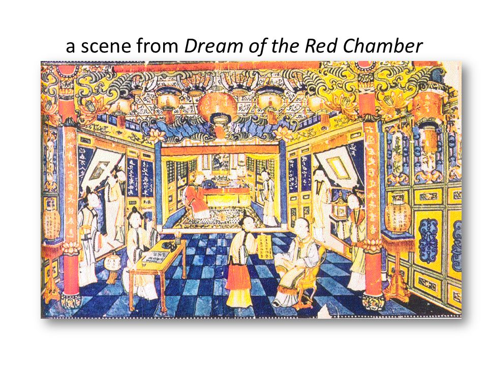 a scene from Dream of the Red Chamber
