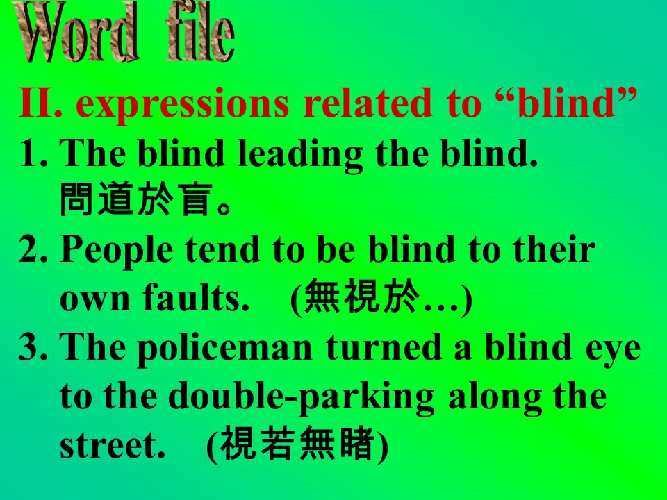 2. politically correct expressions blind/visually impaired/visually challenged 視障的 deaf/hearing impaired 聽障的 speech impaired 啞的 the disabled/people wi