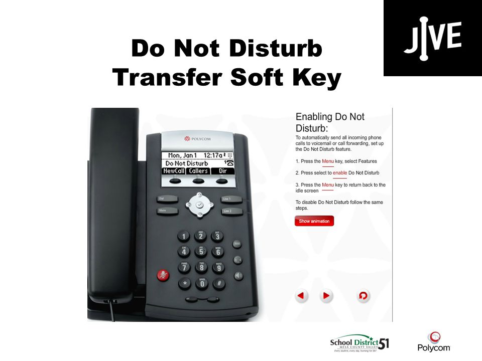 Do Not Disturb Transfer Soft Key