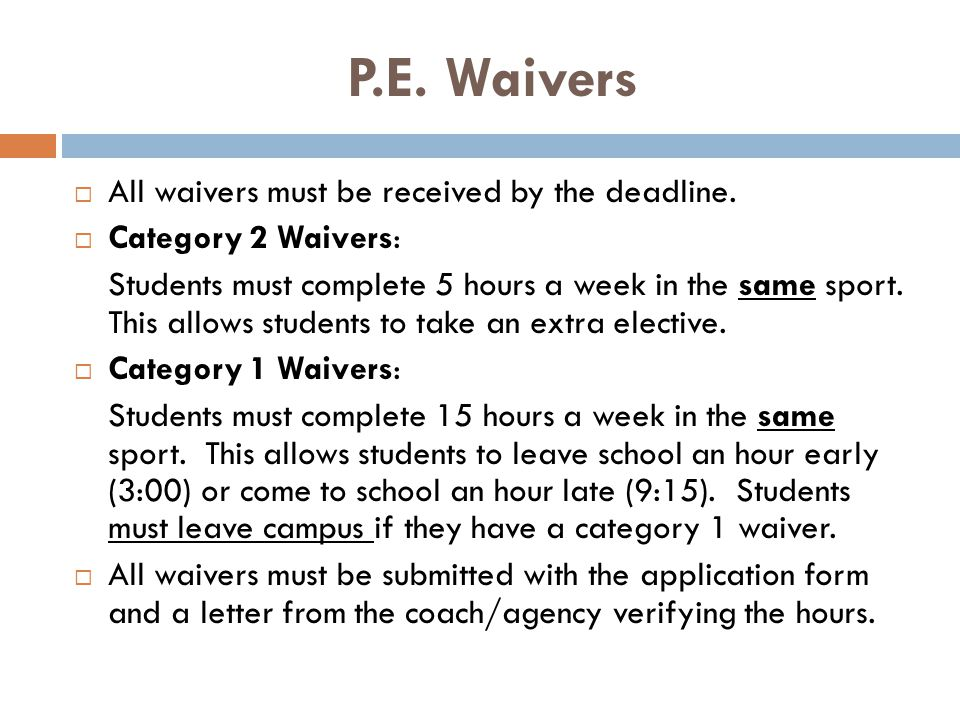 P.E. Waivers  All waivers must be received by the deadline.