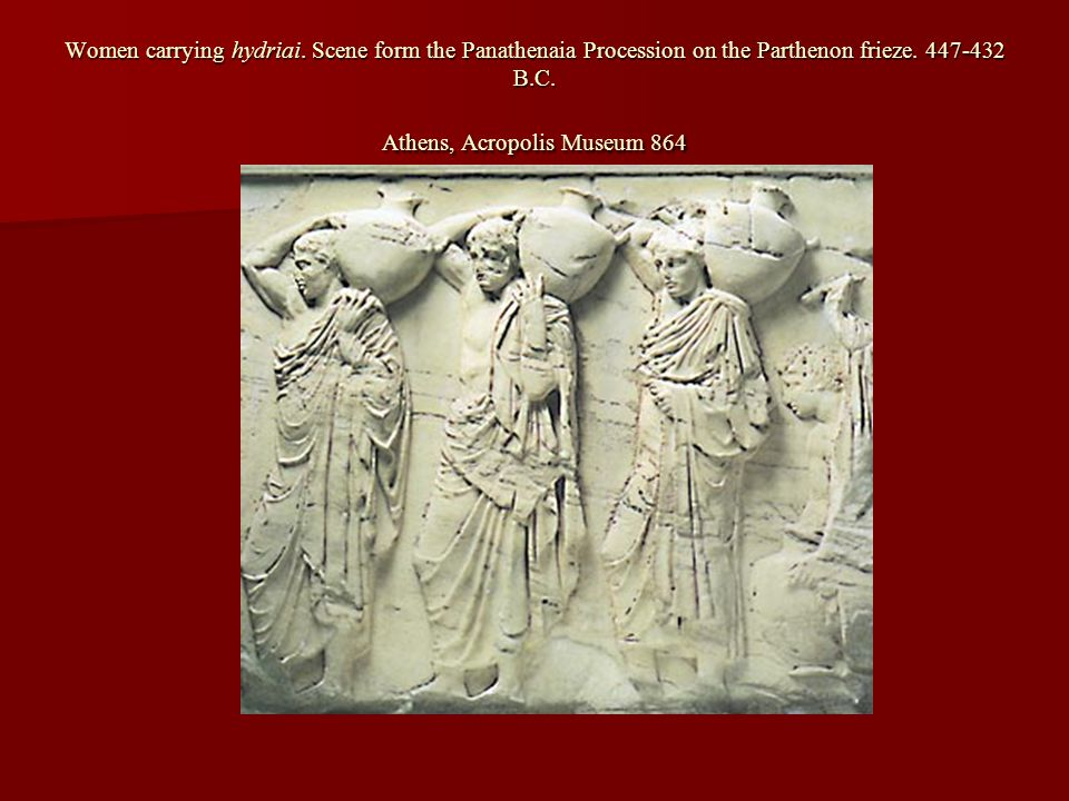 Women carrying hydriai. Scene form the Panathenaia Procession on the Parthenon frieze.