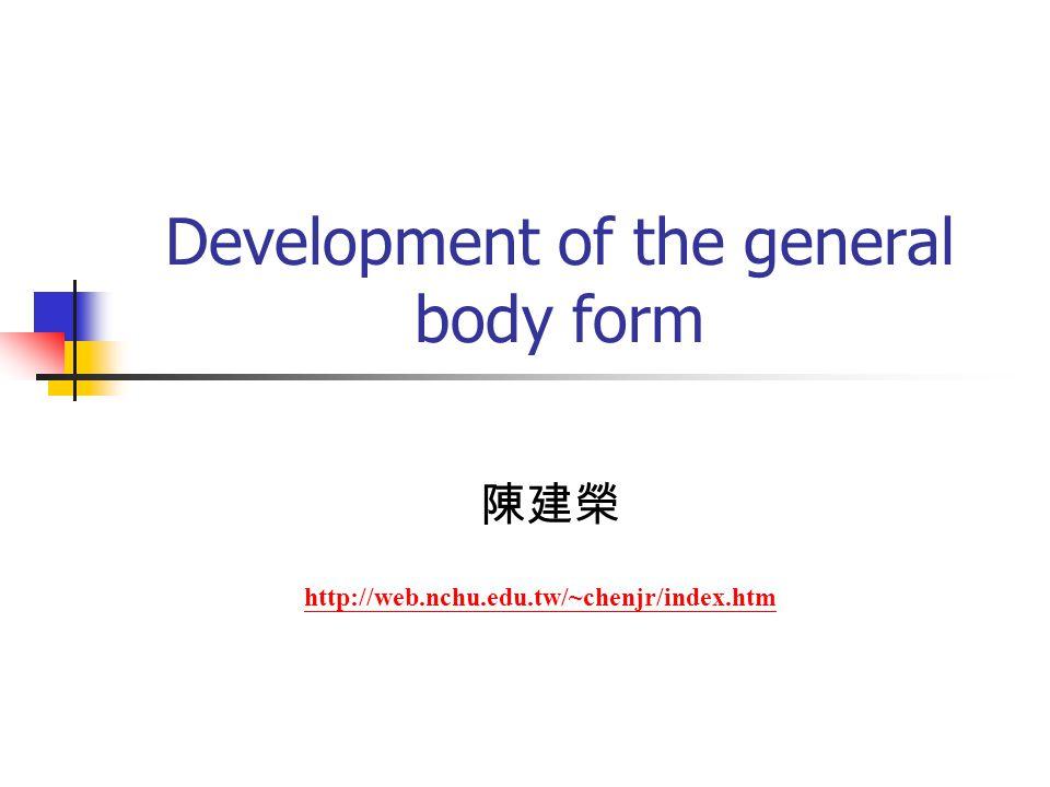 FOLDING OF THE EMBRYO -Folding of the Embryo in the Median Plane -THE HEAD FOLD -THE TAIL FOLD -Folding of the Embryo in the Horizontal Plane Median plane Horizontal plane