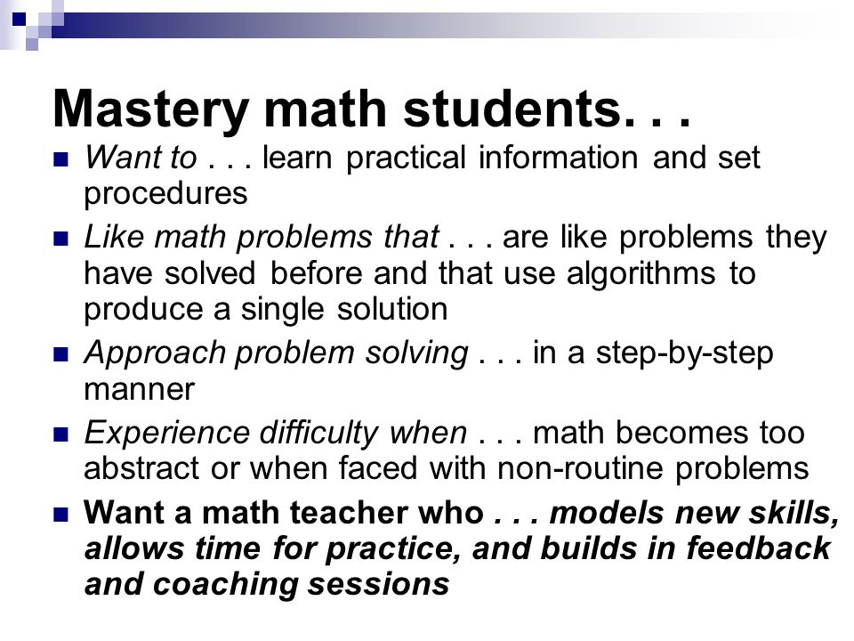 Mastery math students... Want to...