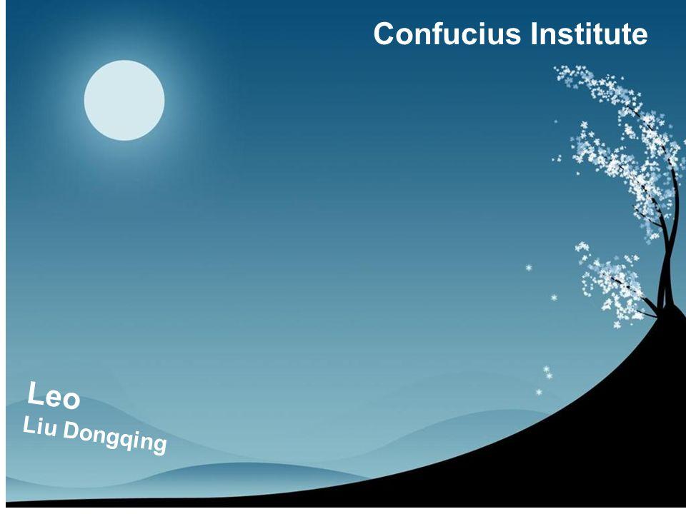 Confucius Institute Leo Liu Dongqing
