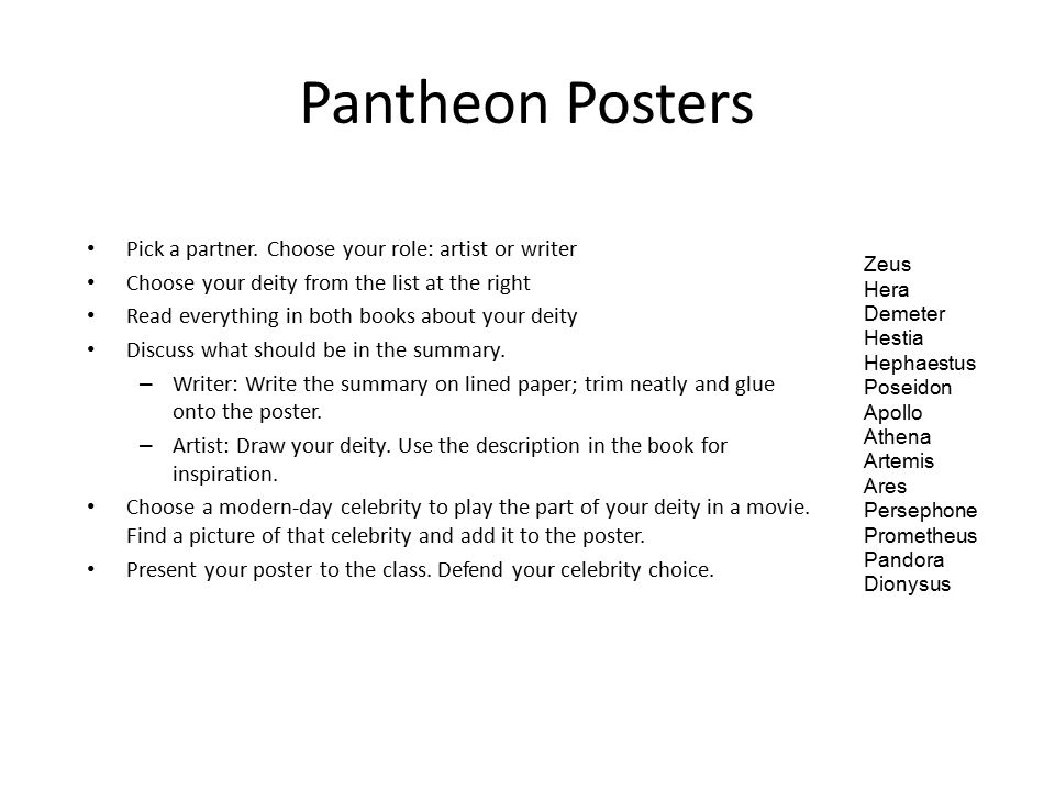 Pantheon Posters Pick a partner.