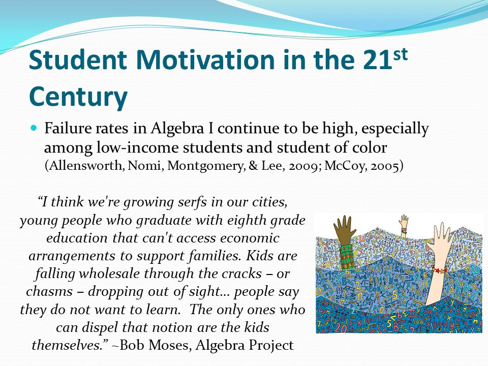 How can learning technologies be utilized to enhance student motivation and promote achievement in difficult secondary subjects like Algebra I.
