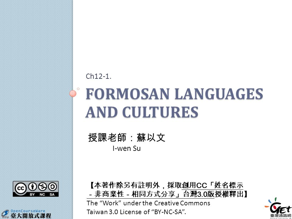 FORMOSAN LANGUAGES AND CULTURES Ch12-1.