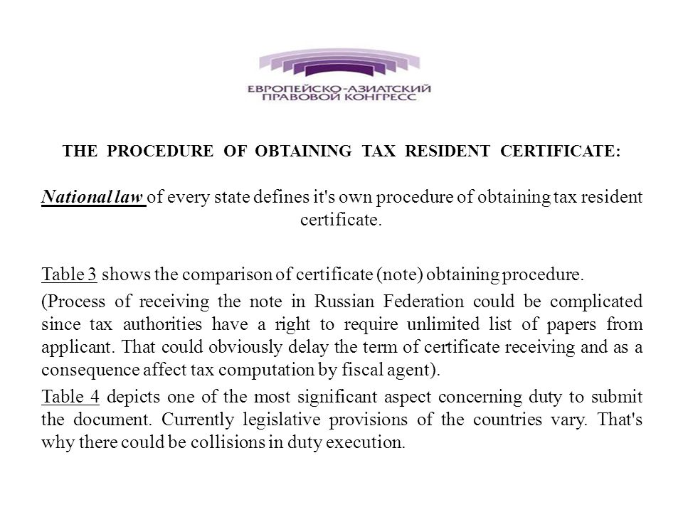 THE PROCEDURE OF OBTAINING TAX RESIDENT CERTIFICATE: National law of every state defines it s own procedure of obtaining tax resident certificate.
