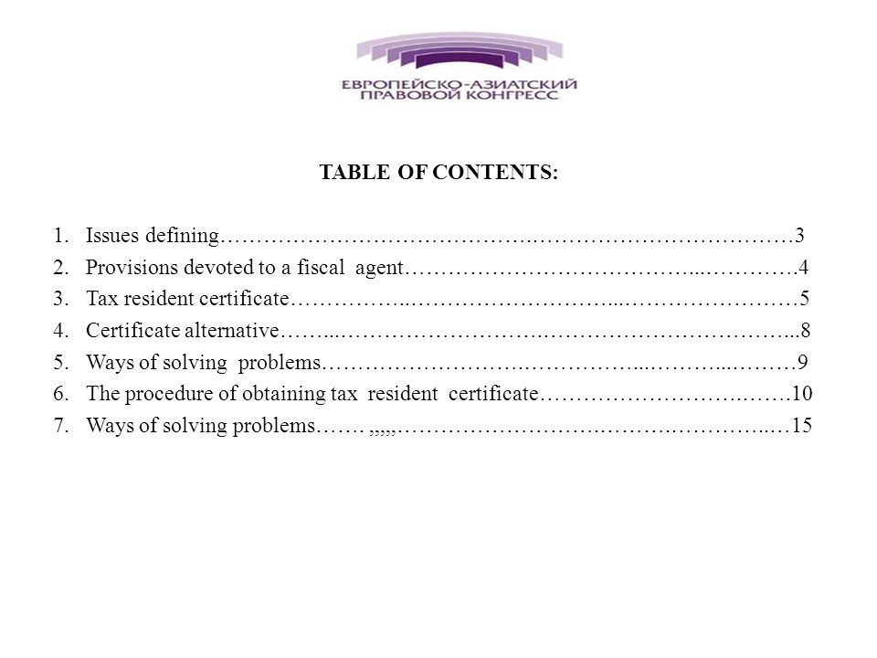 TABLE OF CONTENTS: 1.Issues defining…………………………………….………………………………3 2.Provisions devoted to a fiscal agent…………………………………...………….4 3.Tax resident certificate……………..………………………...……………………5 4.