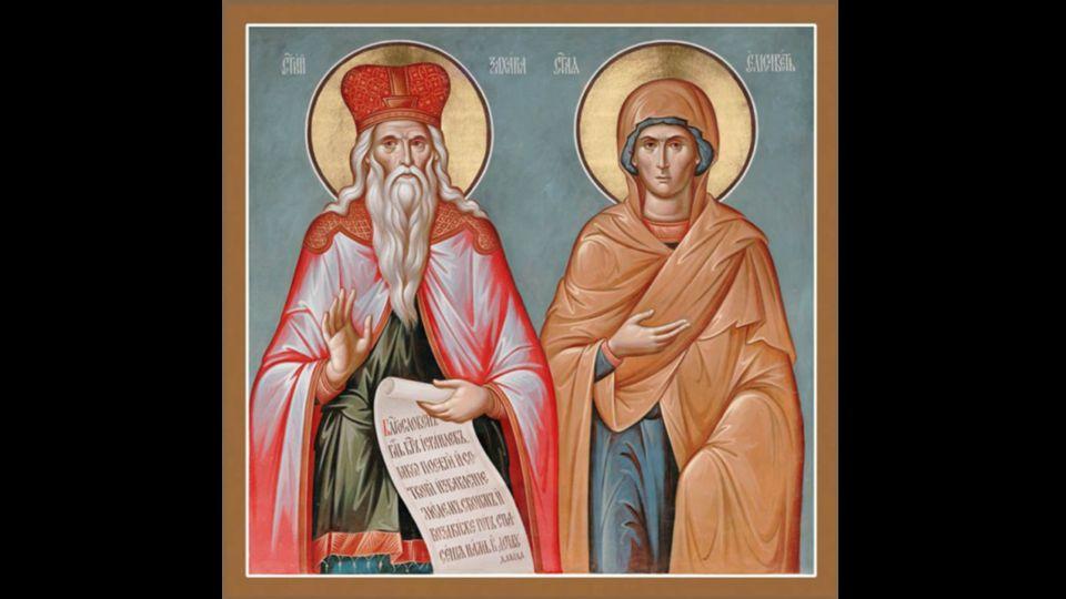 Today's Message: The Birth of John the Baptist Luke 1:57-66