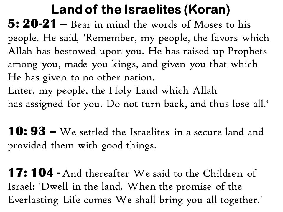 Land of the Israelites (Koran) 5: 20-21 – Bear in mind the words of Moses to his people.
