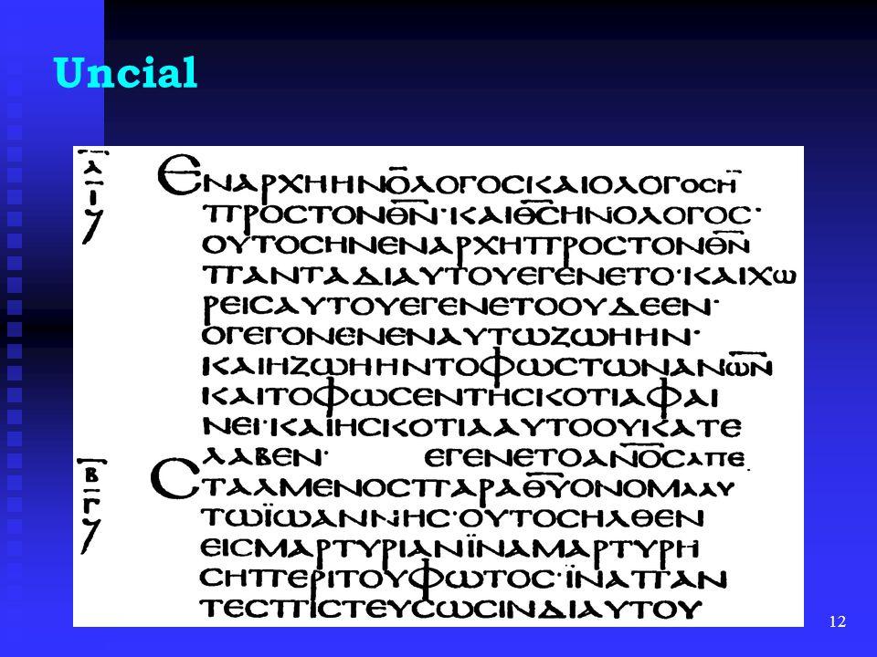 Uncial 12