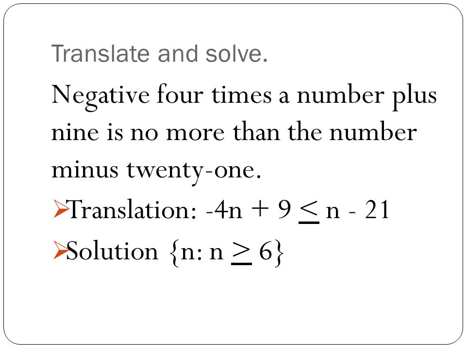 Translate and solve.