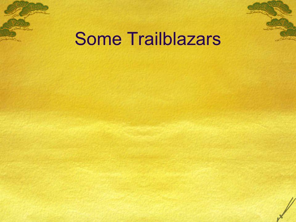 Some Trailblazars