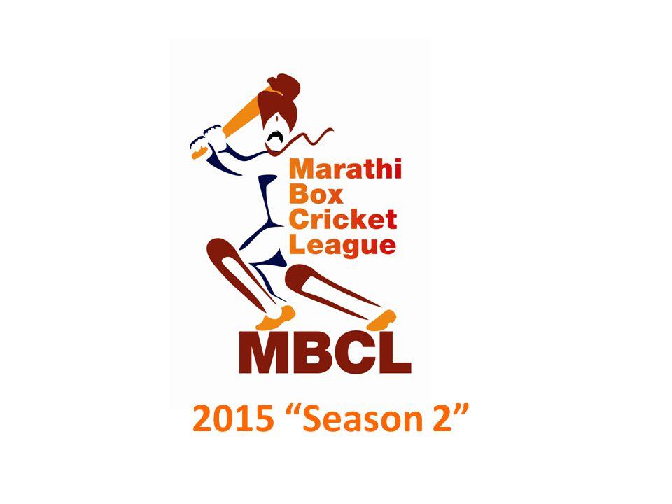 2015 Season 2