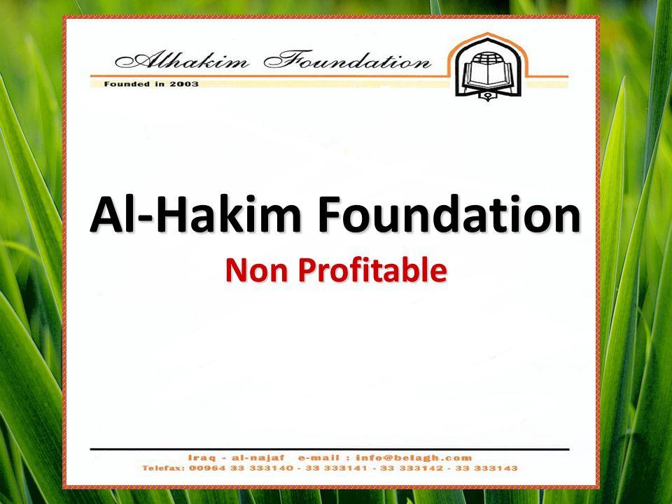 Al-Hakim Foundation Non Profitable