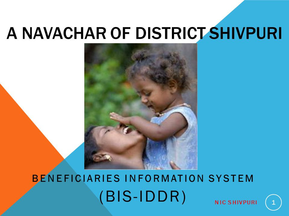 A NAVACHAR OF DISTRICT SHIVPURI BENEFICIARIES INFORMATION SYSTEM (BIS-IDDR) NIC SHIVPURI 1