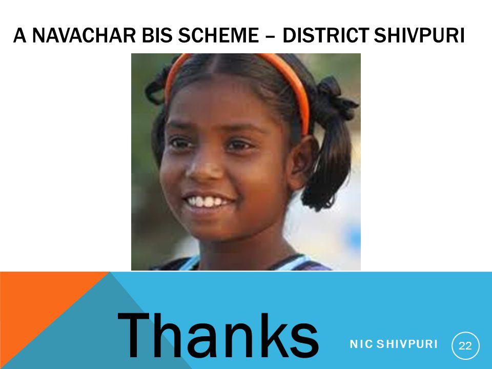 Thanks NIC SHIVPURI 22 A NAVACHAR BIS SCHEME – DISTRICT SHIVPURI